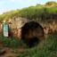 שמורת טבע ביתן אהרון - Bitan Aharon Nature Reserve