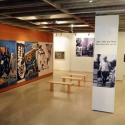 מוזיאון ינקו דאדא - Janco Dada Museum