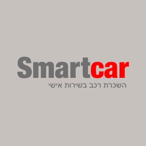 סמארטקאר - Smartcar