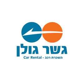 ג.ש.ר גולן - Gesher Golan