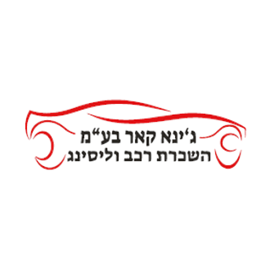 ג'ינא קאר לוגו -  Jena Car Logo