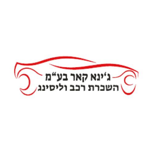ג'ינא קאר לוגו -  Jena Car Logo