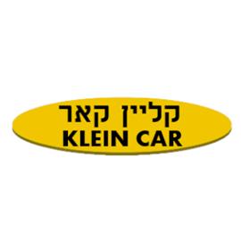קליין קאר לוגו -  Klein Car Logo