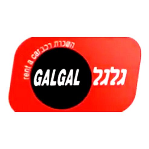 לוגו גלגל עומר - השכרת רכב - Galgal Omer - Rent A Car Logo