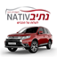 לוגו נתיב השכרת רכב - Nativ Rental Logo