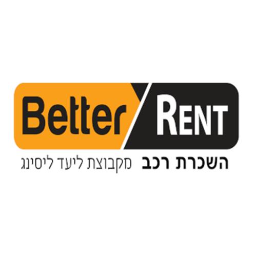 לוגו בטר רנט השכרת רכב - Better Rent Car Rental Logo