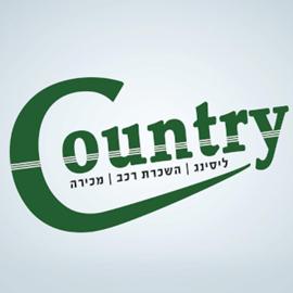 לוגו קאנטרי השכרת רכב - Country Car Rental Logo