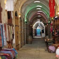 The Turkish Bazaar - הבזאר הטורקי