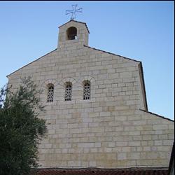 כנסיית הלחם והדגים - מבט חיצוני - Church Of The Multiplication - outside view