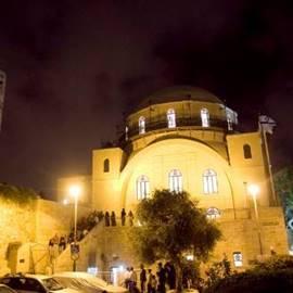 בית הכנסת החורבה - The Hurva Synagogue