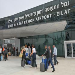 כניסה לשדה התעופה רמון - Entrance To Ramon Airport