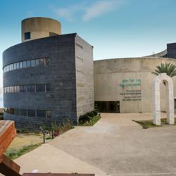 בית יגאל אלון - מבט כללי - Yigal Alon Museum - general view