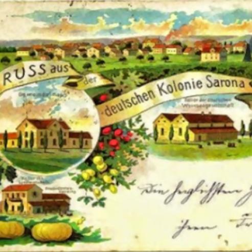 A painting of Old Sarona - ציור של מושבת שרונה