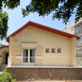 Sholem Asch Museum - outside view - בית שלום אש - מבט מבחוץ