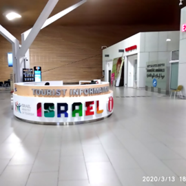 Tourist information center Ramon airport - general view - לשכת תיירות רמון - מבט כללי