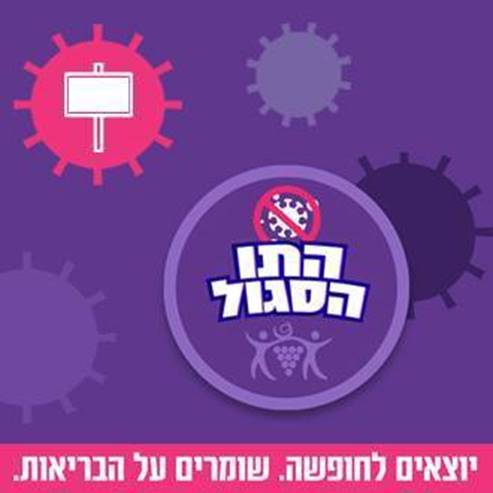 באנרים לכרזות ושילוט- Banners forPosters and Signage