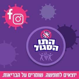 באנרים פייסבוק ואינסטגראם - Banners Facebook and Instagram
