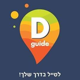 d-guide