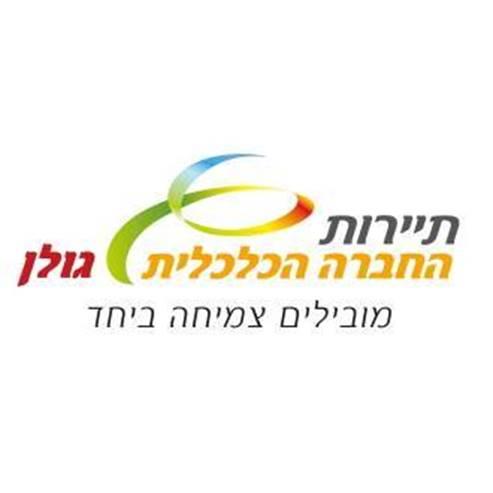 לוגו תיירות גולן – Tour Golan Logo